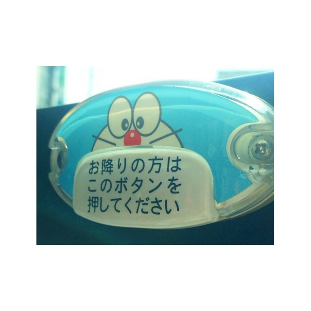 http://tripos.jp/wp-content/uploads/2015/06/11325457_872046319556121_1780460164_n.jpg