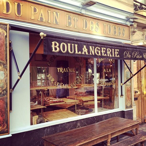 フランスといえばパン!パリジャンが熱中するブーランジェリー