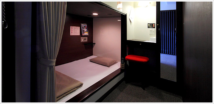 http://www.hotelnewgaea.com/nakasuhigashi/images/home/img_slide03.jpg