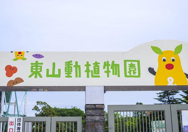 家族旅行にデート!愛知県民も愛する人気観光スポットのまとめ(東海)